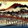 東海道五十三次18日間ひとり歩き Day19 京都