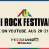 【ライブレポ】FUJI ROCK FESTIVAL 2021 YOUTUBE配信 (2021.08.21)