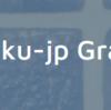 スマホで気軽に「草」を生やそう「Pixela」「Pixela UI」を使ってみた