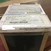【国際郵便】日本からカンボジアに荷物を送るとこう届く!