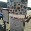 山崎小バザー体験イベント(2019.10.26)