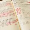 【資格】一級建築士 試験勉強の進捗状況について…