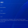 『ウィッチャー3 ワイルドハント』バージョン1.50でPS4 Proに対応