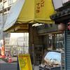 橋本 2 サンドイッチとお弁当の「たかす」