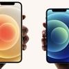 iPhone8(背面割れ)の僕がiPhone12に機種変を検討してみた…
