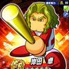 【サクセス・パワプロ2018】岸田 卓(一塁手)①【パワナンバー・画像ファイル】