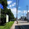 茅ヶ崎鉄砲道から藤沢、大船へ歩く