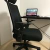 テレワークのためにオフィス用の机&椅子を買ったら大正解だった
