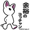 『銀魂2』ムビチケ 高杉さん完売再び