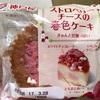神戸屋 ストロベリーチーズの春色ケーキ 食べてみました