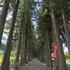 富山県中新川郡上市町の風景4K動画特集