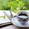 コーヒーが嫌い。コーヒー好きな人は優遇されすぎてると思う。