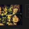 【THE YELLOW MONKEY】年末の武道館ライブ参加は諦めて、オンライン視聴する(ショート)