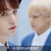 BTS LOTTE DUTY FREE「냠」キャンペーンメイキング映像