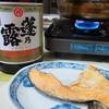 サケの出汁でチゲ鍋