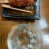 北海道 小樽市 銘酒角打ちセンターたかの / しょうがないから飲む