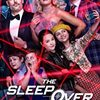 スリープオーバー 夜の大冒険   The Sleepover  (2020)