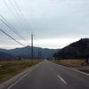 京都府道488号 小貝豊里線
