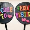 #ジャニヲタ結婚式 「Wedding fESTival」レポ (披露宴・セトリ編)