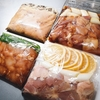 【自炊】鶏むね肉の下味冷凍をやってみた