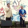 """写真レポートで振り返る""""HAPPY BIRTHDAY 憲法 in Wakayama 2015"""""""