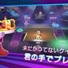 【Queen:ロックツアー】最新情報で攻略して遊びまくろう!【iOS・Android・リリース・攻略・リセマラ】新作スマホゲームが配信開始!