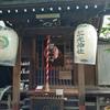 猫神社②  堀留町 三光稲荷神社