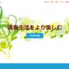 リリース記念キャンペーン:正式版リリース記念のコンサート(予定)
