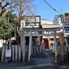 大宮姫命稲荷神社。