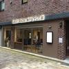 ゲストハウス神戸なでしこ屋に素泊まり1泊してきた。【新神戸駅の隣にある元町駅から徒歩10分圏内】