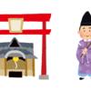 観光と信仰、擬人化キャラの経済効果と神社について。