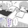 男の子の日常 34☆バレンタイン騒動(T-T)前篇~最後に勝利するのは誰!?~
