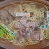 オニ盛!ペペロンチーノ(チキン&ベーコン)ファミリーマート【にゃんこの洗面器にも】