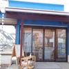 岐阜パン屋さん巡り〜パンの家 Nagaya〜