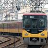 日本の電車は素晴らしい!外国人観光客も大絶賛の京阪プレミアム特急の感動的な座り心地