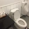 【チェンマイのトイレ事情】紙の有無を確認せよ!