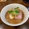 【No.256 方南町 クラム&ボニート貝節麺ライク 貝節醤油そば】