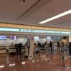 (5日目羽田空港乗り継ぎ編)2017年 福岡→沖縄→羽田→シンガポールJGC修行