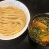 """『麺屋 熊胆』の""""つけ麺"""""""