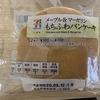 低コストで美味しい!!   もちふわパンケーキ (セブンイレブン)