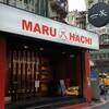 【居】台北:激安88元メニューの居酒屋「MARUHACHI(丸八)」@中山林森
