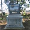府内「熊野神社造営記念碑」
