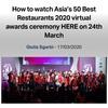2020【アジアのベストレストラン50】が今夜発表されます!