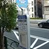 たまちゃんバス(東急バス)