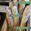 🚩外食日記(626)    宮崎ランチ   「ボンデリスベーカリー」★12より、【バゲット】【ホテル食パン】‼️
