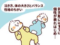 乳児期は全くの別人に見えていたのに…。双子は歳を重ねるごとに似てくるって本当!? by pika