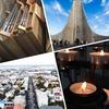 【アイスランド】「北北西に曇と往け」で登場するアイスランドの聖地リスト
