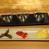 関西 女子一人呑み、昼呑みのススメ 燻吟かず家 #kyoto #昼のみ # 燻製