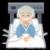 カナダケベックで感じた不思議「寝たきり患者がいないのは何故?」を考えてみた