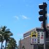 オアフ島の公共交通機関、The Busが1Dayパス導入